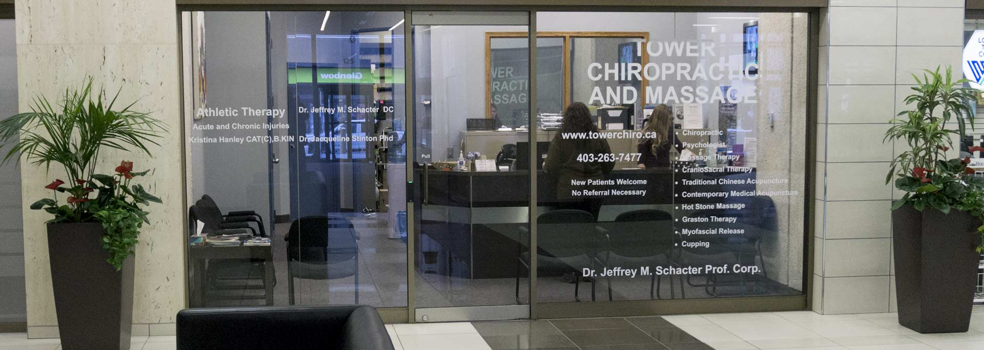 tower-chiro-entrance-banner